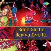 Rude Garbe Ramva Avo Re by Various Artists