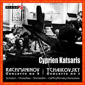 Russian Music - Vol. 1: Rachmaninoff (Cyprien Katsaris Archives) by Various Artists