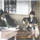 Dirges in Rebetika Songs Recordings 1935 - 1956 by Various Artists