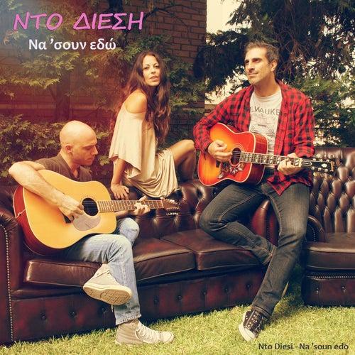 Na'soun Edo - Single by Nto Diesi