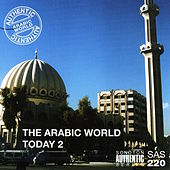Authentic Arabic World Today, Vol. 2 by Haitham Al Hamwi