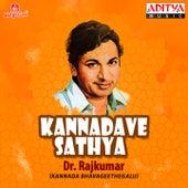 Kannadave Sathya by Dr.Rajkumar