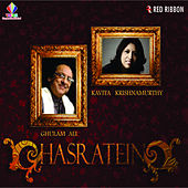 Hasratein by Various Artists