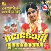 Nadodi Nrithaganagal, Vol. 1 by Various Artists