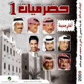 Hadrimiat 1 by Various Artists
