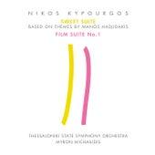 Sweet Suite (Based On Themes of Manos Hadjidakis) & Film Suite No 1 by Nikos Kypourgos (Νίκος Κυπουργός)