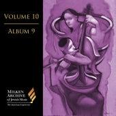 Milken Archive Digital Vol. 10 Album 9: Intimate Voices – Solo & Ensemble Music of the Jewish Spirit (Ofer Ben-Amots) by Various Artists
