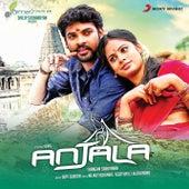 Anjala (Original Motion Picture Soundtrack) by Gopi Sundar