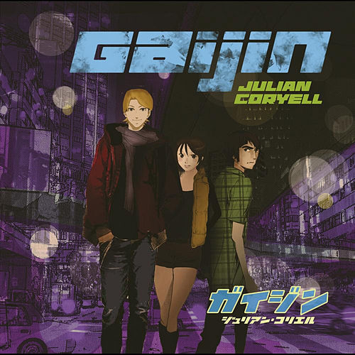 Gaijin by Julian Coryell