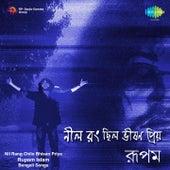 Nil Rang Chilo Bhisan Priya by Rupam Islam
