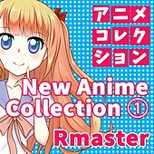 New Anime Collection, Vol.1 (Songs from