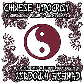 Chinese Hypocrisy - N' International Tribute to Guns N' Roses by Various Artists