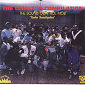 The Compton Compilation by Various Artists