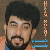 Kol El Banat de Hosam Hosny