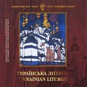 Ukrainian Liturgy by Kyiv Chamber Choir