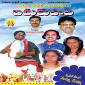 Bathuku Pata by Various Artists