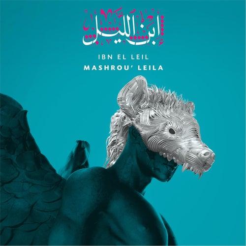 Ibn El Leil by Mashrou' Leila
