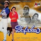 Vaarasudu (Original Motion Picture Soundtrack) by S.P. Balasubramanyam