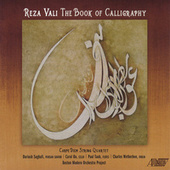 Reza Vali: The Book of Calligraphy by Various Artists