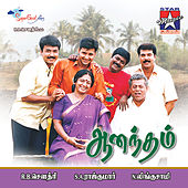 Aanandham (Original Motion Picture Soundtrack) by Various Artists