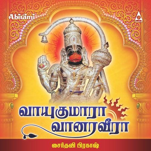Vayukumara Vanaraveera by Saindhavi
