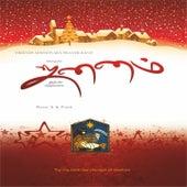 Kiristhuvin Jananam (Inthiyarin Viduthalaikaga) de Various Artists