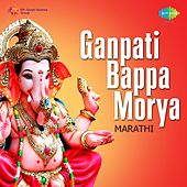 Ganpati Bappa Morya (Marathi) by Various Artists