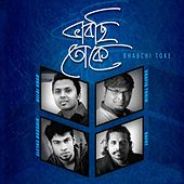 Bhabchi Toke by Various Artists
