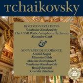 Tchaikovsky: Rococo Variations & Souvenir de Florence de Sviatoslav Knushevitsky
