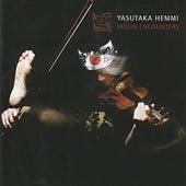 Violin Encounters - Ferneyhough, Harada, Young, De Clerck, Berio, Maierhof by Yasutaka Hemmi