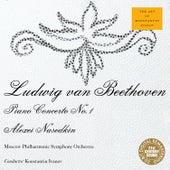 Beethoven: Piano Concerto No. 1 de Alexei Nasedkin