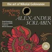 The Art of Nikolai Golovanov: Scriabin - Symphony No. 2 de Nikolai Golovanov