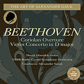 Beethoven: Coriolan Overture, Violin Concerto in D major by Various Artists
