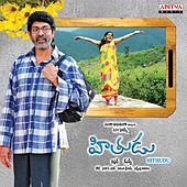 Hithudu (Original Motion Picture Soundtrack) by Various Artists