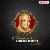 Manasu Kavi Acharya Athreya Geethalu de Various Artists