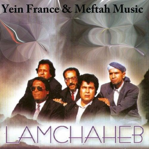 Aatini Ya Laati by Lemchaheb