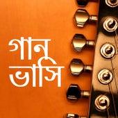 Gaan Bhashi di Various Artists