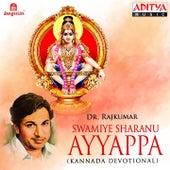 Swamiye Sharanu Ayyappa by Dr.Rajkumar