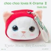 choo choo Loves Korean Dramas Music Box 2 by Kyoto Music Box Ensemble