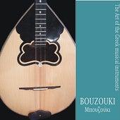 Bouzouki by Various Artists