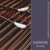 Santouri von Various Artists