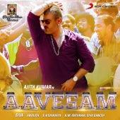 Aavesam (Original Motion Picture Soundtrack) de Anirudh Ravichander