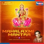 Maha Laxmi Mantra by Suresh Wadkar
