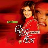 Nithur Bashi de Sonia
