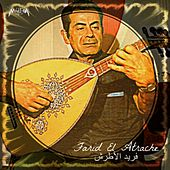Best of Farid El Atrache von Various Artists
