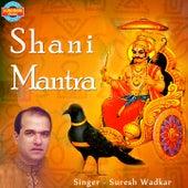 Shani Mantra by Suresh Wadkar