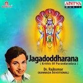 Jagadoddharana (Krithis of Purandaradasa) by Dr.Rajkumar