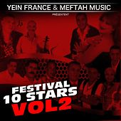 Festival 10 Stars, Vol. 2 by Various Artists