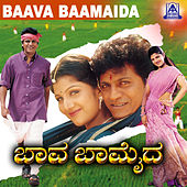 Baava Baamaida (Original Motion Picture Soundtrack) by Various Artists