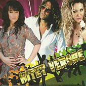 Hitet verore by Various Artists